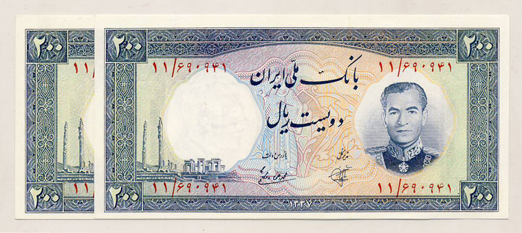 اسکناس جفت 200 ریال سری هفتم محمدرضاشاه